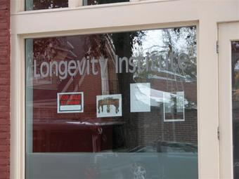 Longevity%20Institute%20for%20sale%2C%20Savannah%2C%20GA%20002%20%28Small%29.jpg