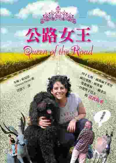 Taiwan%20cover.jpg